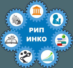 logo_inko_2