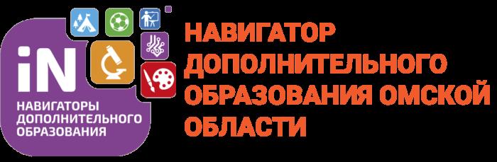 навигатор-иконка-2048x672